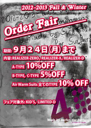 Orderfair