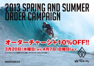 Wet_campaign_1303121