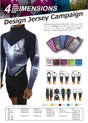 Design_jersey