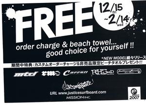 Free_3