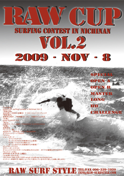 RAW-CUPsurfing contest in Nichinan Vol 2