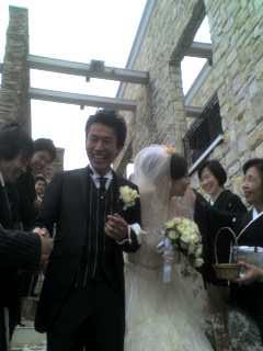 結婚おめでとう〓
